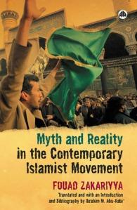 Abu Rabi 1 cover