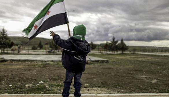 Syria CC