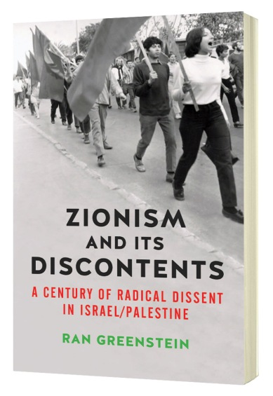 Zionism and its Discontents - Available from Pluto Press