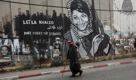 A mural of former PLO militant Leila Khaled